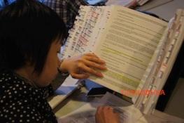 Customs broker license examination